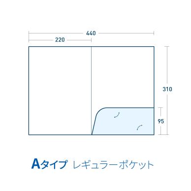 Aタイプ/コート258kg(PP加工・ツヤ有)
